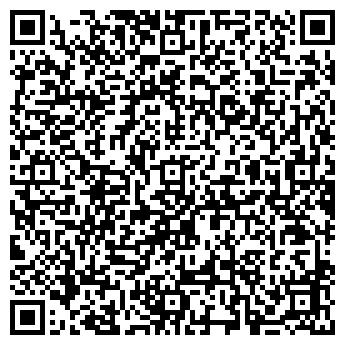 QR-код с контактной информацией организации ООО МАЛОЯРОСЛАВЕЦКОЕ РСУ