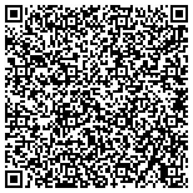 QR-код с контактной информацией организации ОВОЩНЫХ КОНЦЕНТРАТОВ ДЕТЧИНСКИЙ ЭКСПЕРИМЕНТАЛЬНЫЙ ЗАВОД