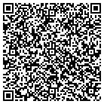 QR-код с контактной информацией организации НОВАЯ КРОВЛЯ ТОО