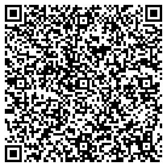 QR-код с контактной информацией организации НОМ-АДА У-КА ТОО