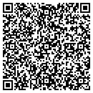 QR-код с контактной информацией организации АПРЕССИН, ООО