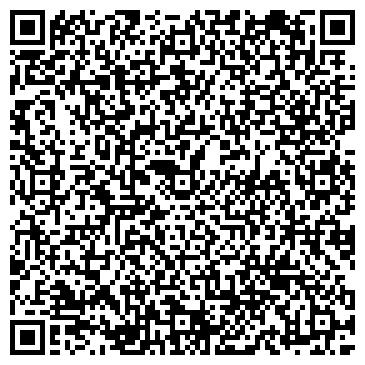 QR-код с контактной информацией организации № 32 ДОРОЖНО-ЭКСПЛУАТАЦИОННОЕ ПРЕДПРИЯТИЕ
