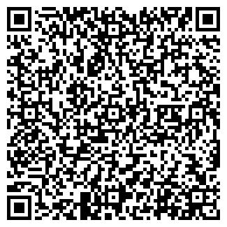 QR-код с контактной информацией организации ПАРТНЕР,, ЗАО