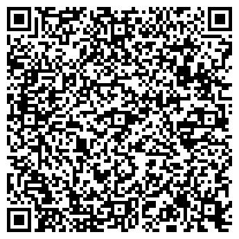 QR-код с контактной информацией организации ПРОФИЛАКТОРИЙ АО ИНГАКАМФ