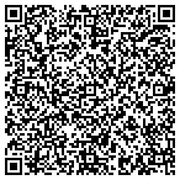 QR-код с контактной информацией организации ПОТРЕБИТЕЛЬСКОЕ ОБЩЕСТВО ВОСХОД