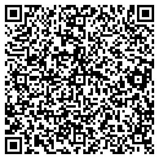 QR-код с контактной информацией организации ТОО ГУБАНОВСКОЕ