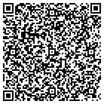 QR-код с контактной информацией организации «Медвенская ЦРБ», ОБУЗ