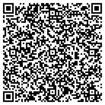QR-код с контактной информацией организации НС ТРЕЙД ТОО
