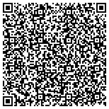 QR-код с контактной информацией организации МЕДВЕНСКОЕ ДОРОЖНОЕ РЕМОНТНО-СТРОИТЕЛЬНОЕ ПРЕДПРИЯТИЕ