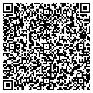 QR-код с контактной информацией организации МЕДЫНЬ, ООО