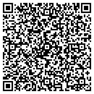 QR-код с контактной информацией организации СЕРПЕЙСКИЙ КОЛХОЗ