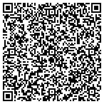 QR-код с контактной информацией организации ОТДЕЛОЧНЫХ СТРОЙМАТЕРИАЛОВ ЗАВОД, ТОО