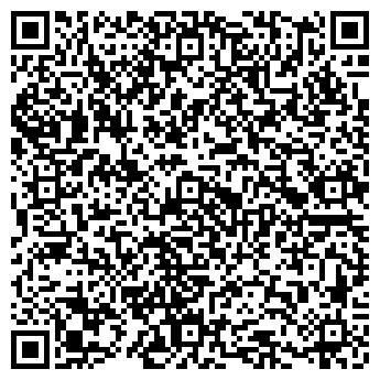 QR-код с контактной информацией организации МИХАЙЛОВСКИЕ СЕМЕНА СПК