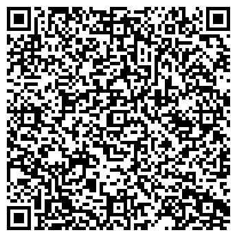 QR-код с контактной информацией организации РОСГОССТРАХ МИХАЙЛОВ