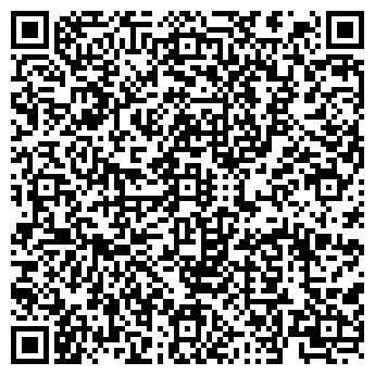 QR-код с контактной информацией организации МИХАЙЛОВСКАЯ МСО, МУП
