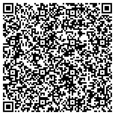 """QR-код с контактной информацией организации МУЧ ТЕЛЕКОМПАНИЯ """"МИХАЙЛОВ - ТВ"""""""