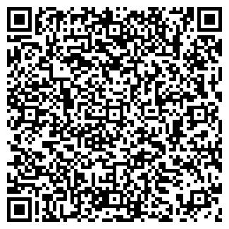 QR-код с контактной информацией организации КАМОРИНО СПК