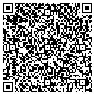 QR-код с контактной информацией организации ПОЯРКОВСКО СПК