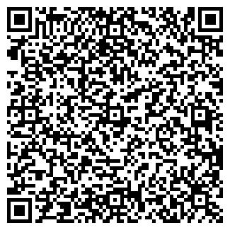 QR-код с контактной информацией организации «Зеленый сад»