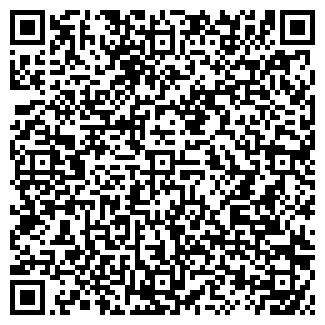QR-код с контактной информацией организации ЗАО ТРУЖЕНИЦА