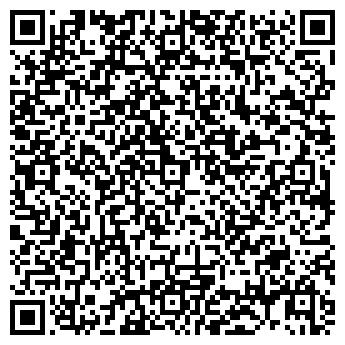 """QR-код с контактной информацией организации ООО """"Глобал Тур"""""""