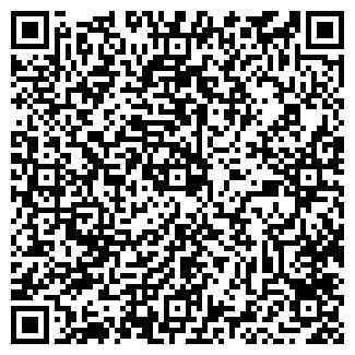 QR-код с контактной информацией организации МИСТЕР POS