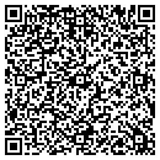 QR-код с контактной информацией организации ИМ. КАЛИНИНА