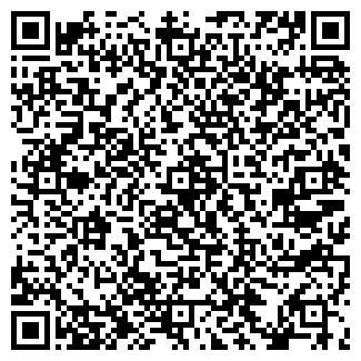 QR-код с контактной информацией организации КОЧЕТОВСКИЙ СПК