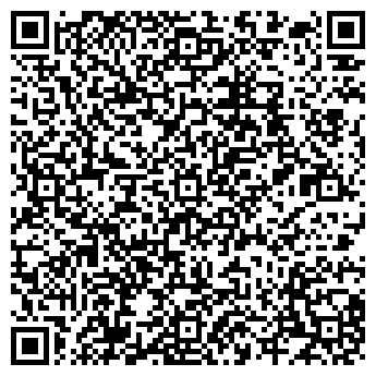 QR-код с контактной информацией организации СТАНЦИЯ КОЧЕТОВКА ЮВЖД