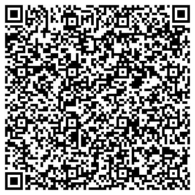 QR-код с контактной информацией организации МИЧУРИНСКАЯ СПЕЦИАЛИЗИРОВАННАЯ ДПМК
