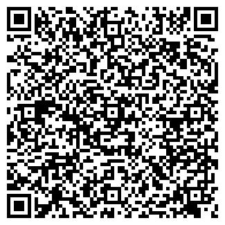 QR-код с контактной информацией организации ООО ИНТЕГРАЛ