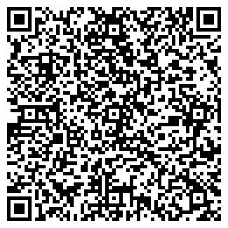 QR-код с контактной информацией организации ТОО НЕКТАР