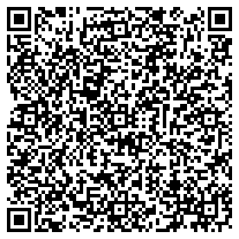 QR-код с контактной информацией организации СТАНЦИЯ КОЧЕТОВКА ЮВ ЖД