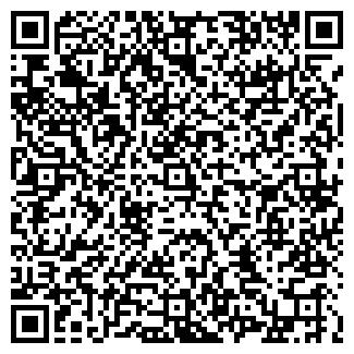 QR-код с контактной информацией организации ООО КОНКОРД (Закрыто)