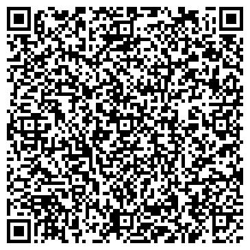 QR-код с контактной информацией организации ЗАО «Мичуринский Автобус»