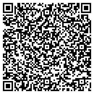 QR-код с контактной информацией организации М-КОНС