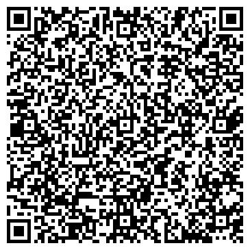 QR-код с контактной информацией организации МИЧУРИНСКИЙ ХЛЕБОЗАВОД № 1, ОАО