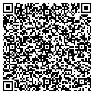 QR-код с контактной информацией организации ООО МЕГАС