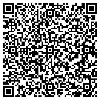 QR-код с контактной информацией организации ГСМ-КЛАСС