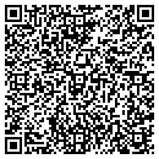 QR-код с контактной информацией организации ООО ШВЕЙПРОФИ