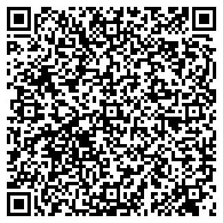 QR-код с контактной информацией организации МА-ПРОФИ