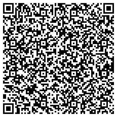 QR-код с контактной информацией организации СЕЛЬСКОХОЗЯЙСТВЕННЫЙ ПРОИЗВОДСТВЕННЫЙ КООПЕРАТИВ ГЛАЗКОВСКИЙ