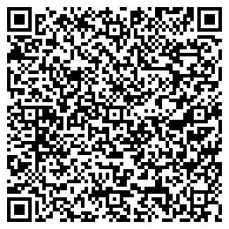 QR-код с контактной информацией организации РАЙОНАЯ БОЛЬНИЦА