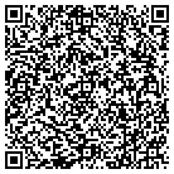QR-код с контактной информацией организации ДЕЛЕДИНСКИЙ ЛЬНОЗАВОД,, ОАО