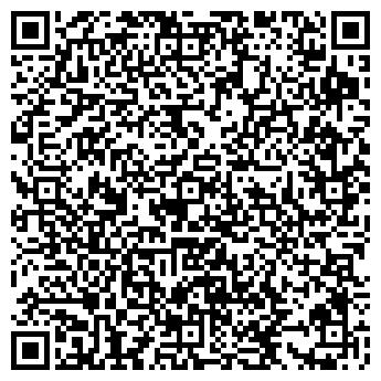 QR-код с контактной информацией организации МОНАСТЫРЩИНСКОЕ РАЙПО