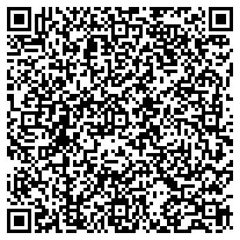 QR-код с контактной информацией организации ОБУВЬ XXI ВЕКА