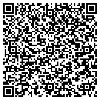 QR-код с контактной информацией организации ТОО БАЗЕВСКОЕ