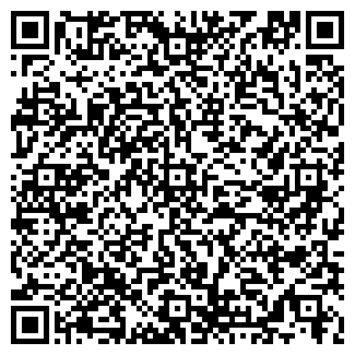 QR-код с контактной информацией организации СЕРПОВСКОЙ ЛЕСХОЗ