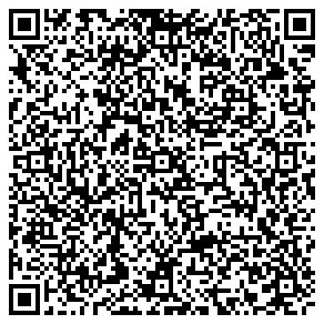 QR-код с контактной информацией организации МОРШАНСКОЕ ПРОИЗВОДСТВЕННОЕ УПРАВЛЕНИЕ