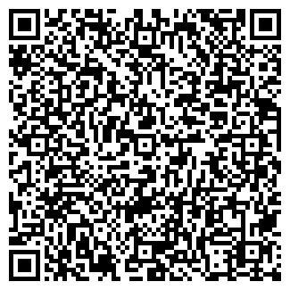QR-код с контактной информацией организации КОЛХОЗ ДЬЯЧИНСКИЙ